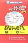 ESPAÑA PORTUGAL 2010 NATIONAL 794 PAPEL ALTA RESISTENCIA