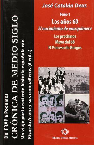 LOS AÑOS 60, EL NACIMIENTO DE UNA QUIMERA (CRONICA MEDIO SIGLO TOMO 1) DEL FRAP A PODEMOS