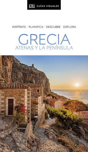 GUÍA VISUAL GRECIA ATENAS Y LA PENINSULA