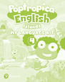 POPTROPICA ENGLISH ISLANDS LEVEL 4 MY LANGUAGE