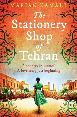 STATIONERY SHOP OF TEHRAN