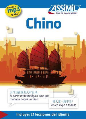 CHINO GUIA DE CONVERSACION ASSIMIL