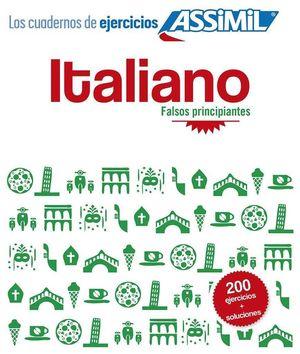 CUADERNO DE EJERCICIOS: ITALIANO  (ANILLADO)