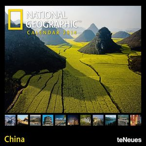 NG, CHINA - NEW