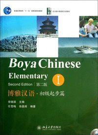 BOYA CHINESE ELEMENTARY I (LIBRO+CD) A.1 2ªED.
