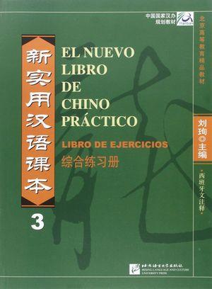 EL NUEVO LIBRO DE CHINO PRACTICO 3 EJERCICIOS