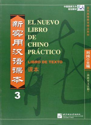 EL NUEVO LIBRO DE CHINO PRACTICO 3 (LIBRO)