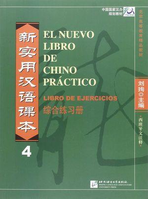 EL NUEVO LIBRO DE CHINO PRACTICO 4 EJERCICIOS  + CD/MP3