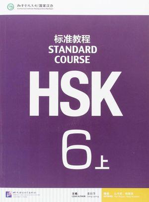 HSK STANDARD COURSE 6A TEXTBOOK