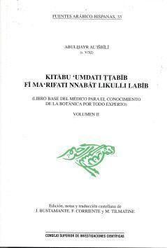 KITABU 'UMDATI T-TABIB FI MA'RIFATI NNABAT LIKULLI LABIB (LIBRO BASE DEL MÉDICO