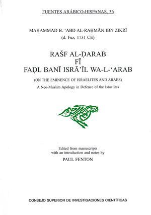 RASF AL-DARAB FI FADL BANI ISRA 'IL WA-L'ARAB