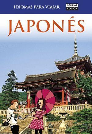 JAPONES, IDIOMAS PARA VIAJAR (2011)