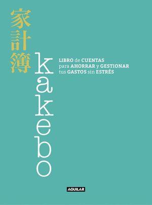 KAKEBO (2018)
