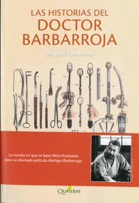 LAS HISTORIAS DEL DOCTOR BARBARROJA