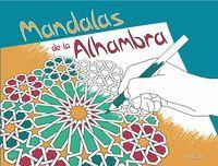 MANDALAS DE LA ALHAMBRA