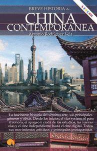 BH CHINA CONTEMPORANEA REBELION BOXERS
