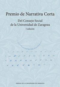 PREMIO DE NARRATIVA CORTA