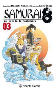 SAMURAI 8 Nº 03 (LA LEYENDA DE HACHIMARU)
