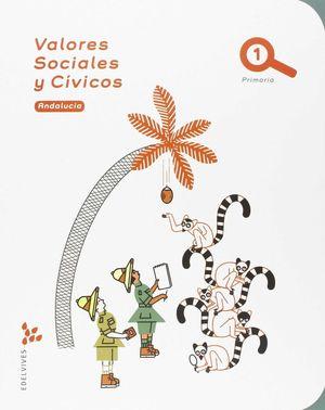 VALORES SOCIALES Y CÍVICOS 1º PRIMARIA 2019 ANDALUCÍA
