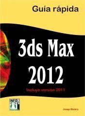 3DS MAX, 2012