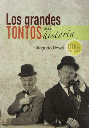 LOS GRANDES TONTOS DE LA HISTORIA