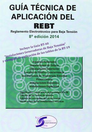 GUÍA TÉCNICA DEL REBT 8ª EDICIÓN