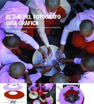 EL OJO DEL FOTOGRAFO GUIA GRAFICA