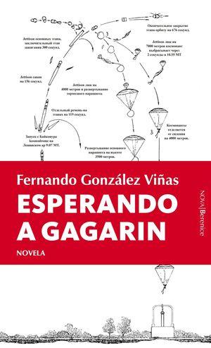 ESPERANDO A GAGARIN