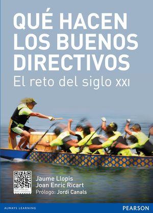 QUÉ HACEN LOS BUENOS DIRECTIVOS