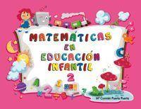MATEMÁTICAS, 2 EDUCACIÓN INFANTIL
