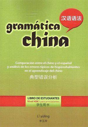 GRAMATICA CHINA. LIBRO DE ESTUDIANTE