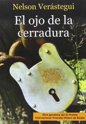 EL OJO DE LA CERRADURA