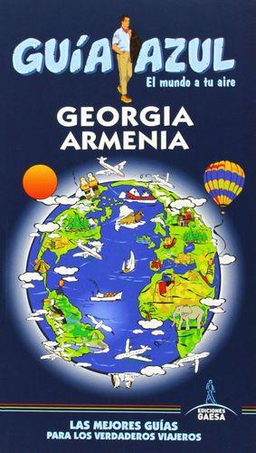 GEORGIA Y ARMENIA (GUIA AZUL) (2014)
