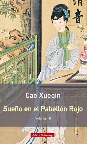 SUEÑO EN EL PABELLÓN ROJO. TOMO- II