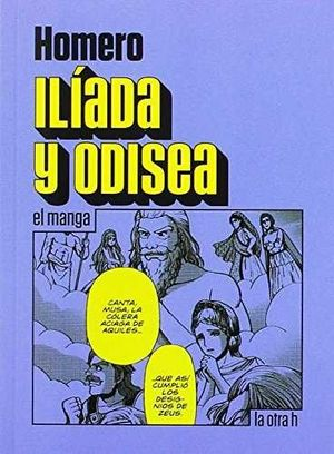 ILIADA Y ODISEA (MANGA)