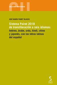 SISTEMA PAIRET 2018 DE TRANSLITERACIÓN A SEIS IDIOMAS