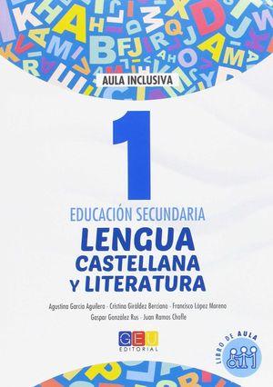 LENGUA CASTELLANA Y LITERATURA 1 SECUNDARIA. LIBRO DE AULA