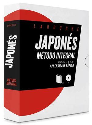 JAPONES METODO INTEGRAL OBJETIVO APRENDIZAJE RAPIDO