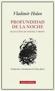 PROFUNDIDAD DE LA NOCHE