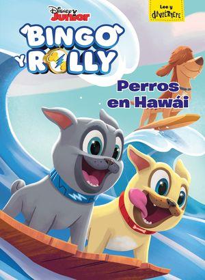 BINGO Y ROLLY. PERROS EN HAWÁI