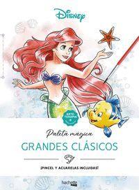 GRANDES CLASICOS DISNEY (PALETA MÁGICA)