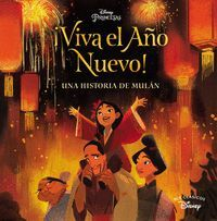 ¡VIVA EL AÑO NUEVO! (MIS CLÁSICOS DISNEY)