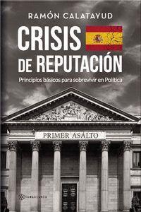CRISIS DE REPUTACION