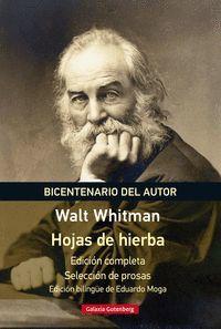 HOJAS DE HIERBA (ED. COMPLETA, SELECCION DE PROSAS)