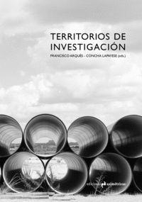 TERRITORIOS DE INVESTIGACIÓN