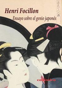 ENSAYO SOBRE LE GENIO JAPONÉS
