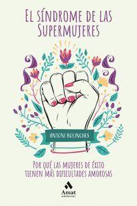 EL SÍNDROME DE LAS SUPERMUJERES
