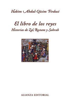 EL LIBRO DE LOS REYES