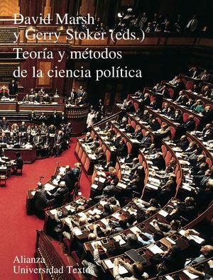 TEORIA Y METODOS DE LA CIENCIA POLITICA