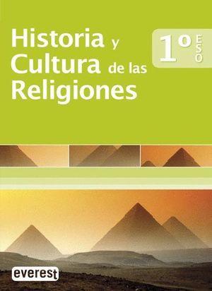HISTORIA Y CULTURA DE LAS RELIGIONES 1ºESO 07
